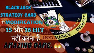 Blackjack in Hindi- Strategy card rules modified I Not to hit on 15 and 16 I Amazing run #blackjack