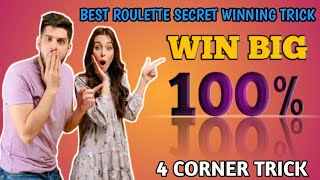 Win big|How to win roulette every time|Roulette strategy to win|Roulette game|Roulette Channel