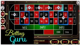 Betting GURU of Roulette – Best Betting Strategy to Roulette Win