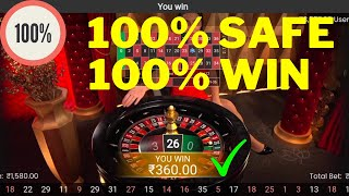 100% SAFE 100% WIN !! 100% win at roulette real money video roulette