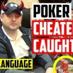 Watch How This Professional Poker Cheater, Mike Postle, Gets Caught With Body Language