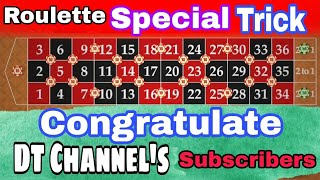 Special Roulette Strategy to DT Channel Subscribers    Multiple Strategy to Roulette