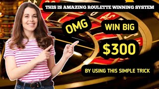 How do you win money in roulette 2021   Roulette strategy to win   Roulette channel