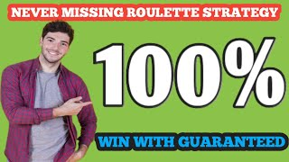 how to win roulette 100% by every spin |roulette strategy|roulette strategy to win|roulette channel
