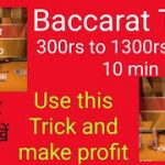 Crazy Win Baccarat strategy || Earn online daily by using this trick || Baccarat Trick