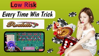Roulette Strategy To Win    Roulette Winning Trick    Roulette