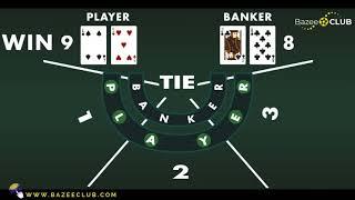 How to  Baccarat casino online in Bazeeclub exchange learn To earn bazeeclub in dollars