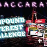 Hong Kong Baccarat Strategy + STAR ♠ Compound Interest Challenge   Session 18