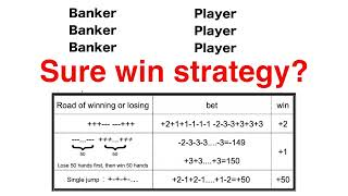 Does baccarat have a winning strategy? Solve these two problems, you will know the answer?
